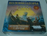 catan_pervoprohodcy-i-piraty_new