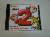 cd-mne-2-goda_new
