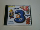 cd-mne-3-goda_new7