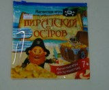 piratskiy-ostrov_new